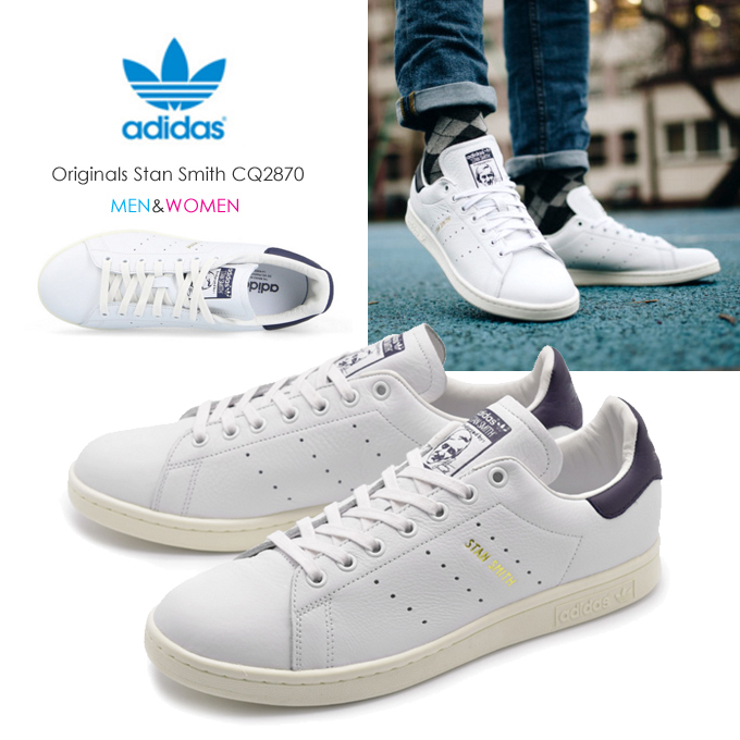 adidas Originals Stan Smith CQ2870.jpg