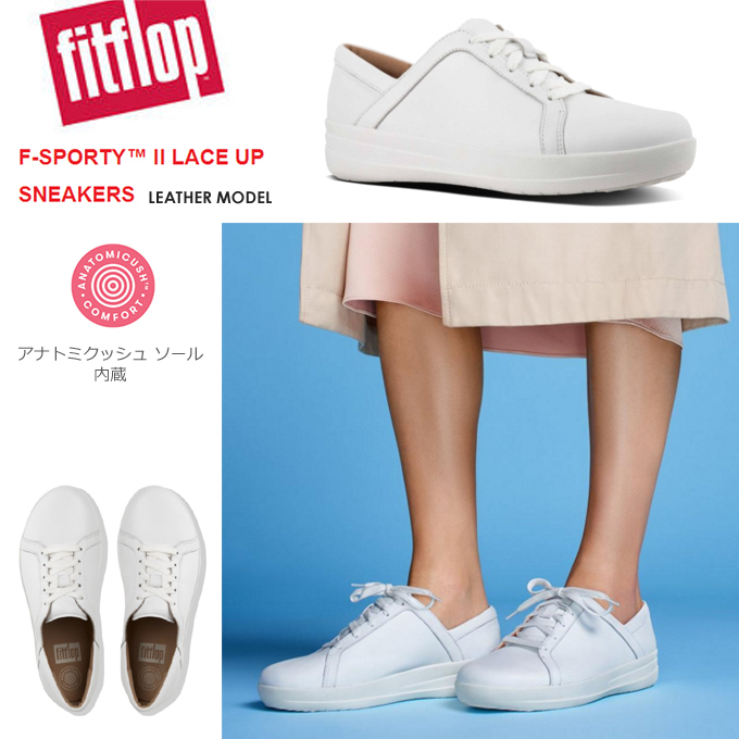 fitflop F-SPORTY II LACE UP SNEAKERSスニーカー.jpg