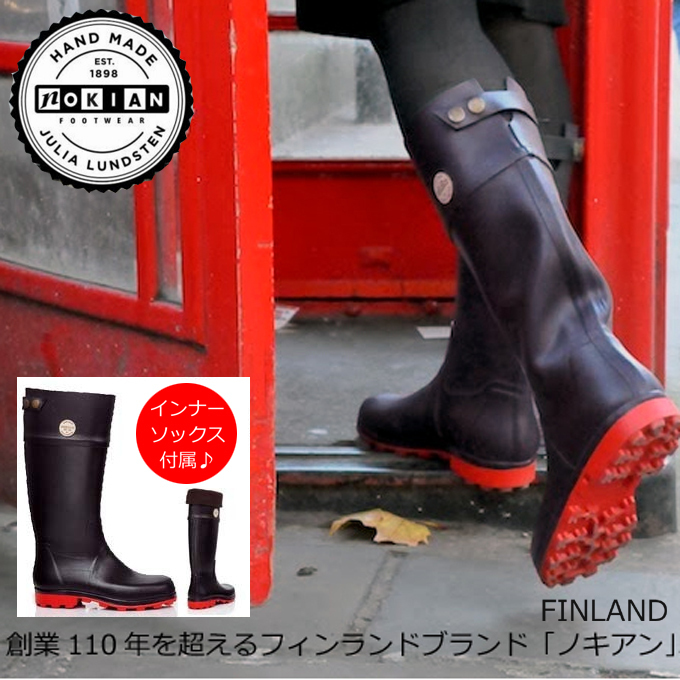 nokian riding high rain boots.jpg