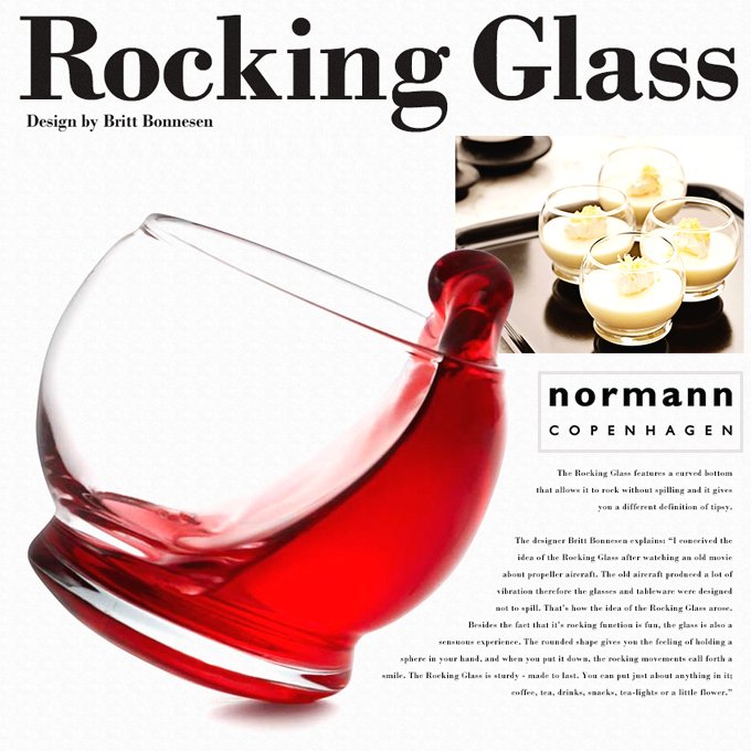 normann copenhagen rocking glass.jpg